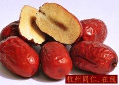 红枣(中药)